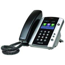 Polycom VVX 501 - $189.99.